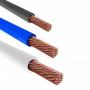 Провод монтажный 120 кв.мм медный гибкий с ПВХ изоляцией