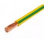 Провод монтажный 4 кв.мм медный 0,45 кВ гибкий с ПВХ изоляцией