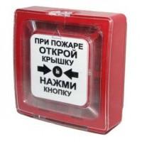 Извещатель пожарный ручной ИПР 513-10 электроконтактный Рубеж