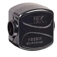 Зажим ответвительный У-859М (50-70/4-35кв.мм) IP20 ИЭК