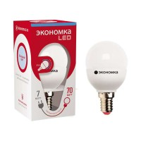 Лампа светодиодная GL45 7Вт шар 6500К холод. бел. E14 600лм 220-240В 45мм ЭКОНОМКА