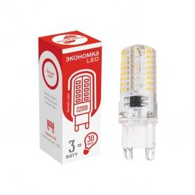 Лампа светодиодная LED G9 3Вт 160-260В 280лм 4500К ЭКОНОМКА