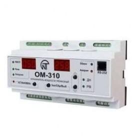 Ограничитель мощности ОМ-310 3ф 30кВт