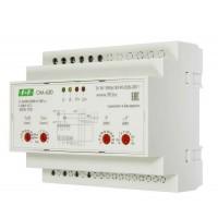 Ограничитель мощности ОМ-630 3ф 5-50кВт многофункц. подключение приоритетной и неприоритетной нагрузок F&F