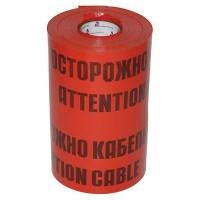 Лента сигнальная ЛСЭ-450мм Осторожно кабель красн. (рул.100м) Протэкт ЛСЭ-450/100