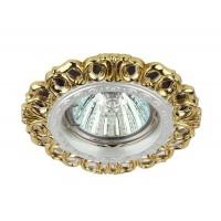 Светильник KL53 GD/SL литой белый золото MR161 2В/220В 50Вт ЭРА
