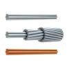 Провода для воздушных линий передач АС, А, СИП,  аксессуары