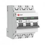 Выключатель вводный модульный для распределительных щитов