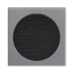 Аудиосистема для электроустановочных устройств