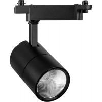 Светодиодный светильник Feron AL103 трековый на шинопровод 30W 4000K, 35 градусов, черный