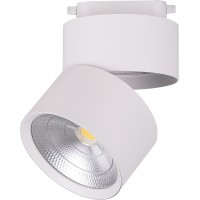 Светодиодный светильник Feron AL107 трековый на шинопровод 25W, 90 градусов, 4000К, белый