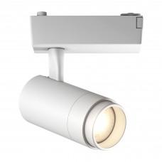 Светодиодный трековый светильник Geniled Track Classic Zoom 10Вт 4700К Белый с адаптером для однофазного шинопровода