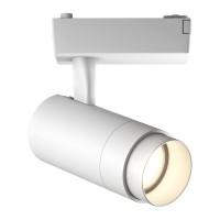 Светодиодный трековый светильник Geniled Track Classic Zoom 20Вт 4700К Белый с адаптером для однофазного шинопровода