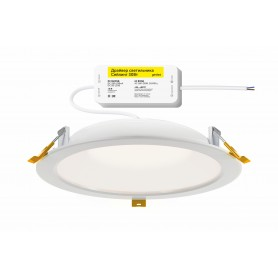 Встраиваемый влагозащищенный светодиодный светильник Geniled Сейлинг 30Вт 2700K IP54