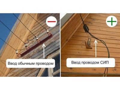 Монтаж СИП провода своими руками - рекомендации