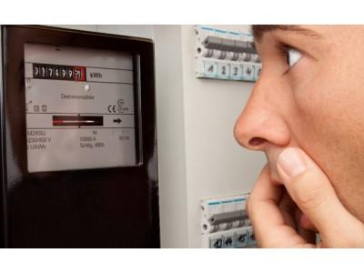 Мощность и электрическая энергия, что это и как работает?