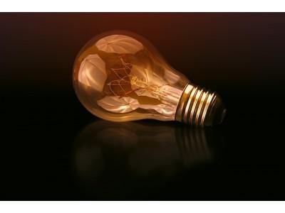Повышение цен от ведущих производителей  электротехнических изделий