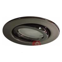 Светильник встраиваемый поворотный для КЛЛ GU10, 40*105