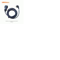 Удлинитель 1 розетка УШ-16 шнур, 5 м, ПВС 3х1