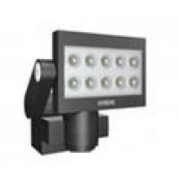 Прожектор  25 Bт, 240 IP 54, черный, Xled 10 Slave