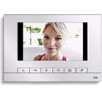 Устройство абонентское переговорное, с дисплеем 7'', цвет серебристо-алюминиевый