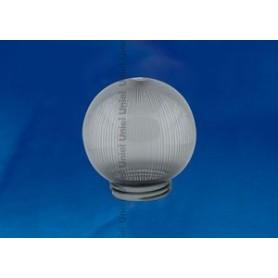 Рассеиватель резьбовой призматический D=200 мм дымчатый