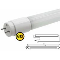Лампа светодиодная линейная 11 Вт 220В 600мм, матовая, 4000К холодный 94 390