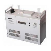 Стабилизатор напряжения однофазный 11000 Вт, Uвх=(130-270 В), точность +7,5 -10%