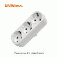 Разветвитель 3 розетки с заземлением, плоский белый 16А 250В