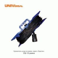 Удлинитель 1 розетка, 50 м, шнур на рамке, УШ-10 ПВС 3x0,75
