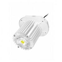 Светодиодный светильник Geniled Колокол 100W 4700K
