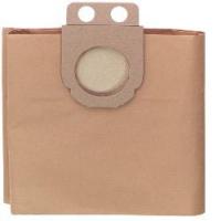 Мешки бумажные для пылесосов AS 1200/1201/AS20L 20л 5 шт