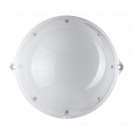 Светодиодный светильник Geniled Сфера-11 5000K 11W