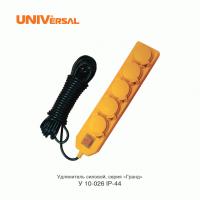 Удлинитель 5 розеток, 20 м, выключатель, IP44, У10-026 КГ 3x1,5