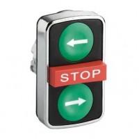 Головка тройной кнопки с маркировкой