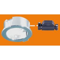 Светильник встраиваемый для КЛЛ DGX40E серебро 11Вт GX40, 30*75, лампа в комплекте 2700К в белом корпусе
