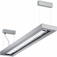 Светильник  подвесной для Л.Л. Т5 2х28 Вт с ЭПРА G5  металлик 10522830