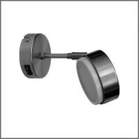 Светильник настенный для КЛЛ 11Вт GX53,