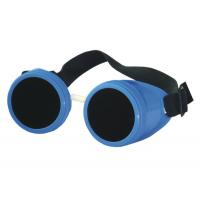 Очки защитные ЗНР1-Г-3