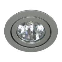 Светильник встраивемый поворотный 70Вт G12 серебро Sting EL/BP 35 CDM/830 WFLf