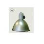 Светильник  подвесной для ДНаТ 1000 Вт Е40, рассеиватель алюминевый