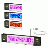 Термометр автомобильный (термометр салон-улица, часы, предупрежд. о  гололеде) адаптер для авторозетки 12 В цвет черный