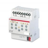 ES/S 4.1.1 Активатор 4-х канальный для термоэлектрических приводов