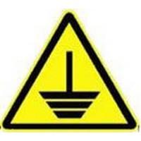 Предупреждающий знак Заземление треугольник, 25 мм, желтый
