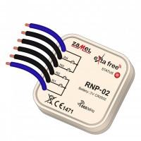 Передатчик встраиваемый управление кнопочным выключателем (4 канала)