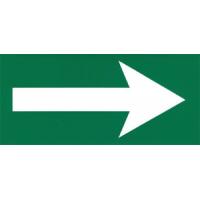 Пиктограмма  движения к выходу