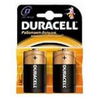 Basic D Батарейки алкалиновые 1.5V LR20 2шт