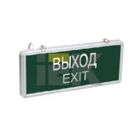 Указатель аварийный 3Вт LED 1-стронний режим работы 1,5 час IP20 ВЫХОД/EXIT