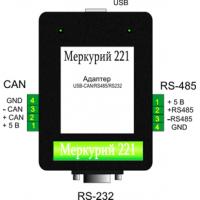 Адаптер (преобразователь интерфейсов USB в CAN/RS-485/RS-232)