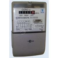 Счетчик электроэнергии однофазный однотарифный СОЛО DDS 60/5 Т1 Щ 220В ОУ квадратный (СОЛО DDS ОУ квад 5-60)